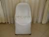 CREAM CHAIR COVERS