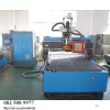 Rotary ATC CNC Woodwork Routing Machine w.9kW Spin