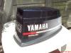 Yamaha Autolube 60hp Engine Cowling