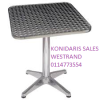CAFE TABLE Square R1699.99 each
