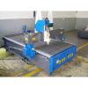 4.5kW 1300x2500mm CNC Wood Rou