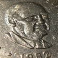 South african 1982 President Vorster 50 cent coin .