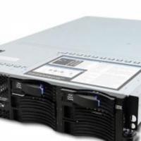 :: IBM SYSTEM X3650 ::