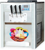 Ice Cream Machine From R9950 DEMO GUARANTEE