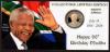 MandelaR5coin.ORIGINAL
