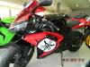 Yamaha YZF R1 with R79900 ,Fin