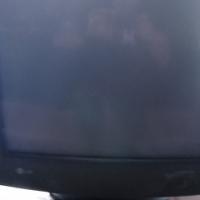 LG 17'' CRT Pixel res .22 computer monitor R300 neg