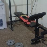 Trojan Contender Gym / Bench