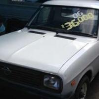 Nissan 1400 1400 Champ