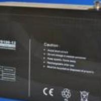 12V 100Ah Deep cycle Vautex Battery