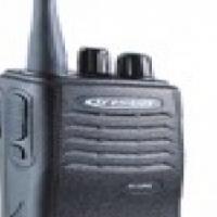Kirisun PT-446 Two way radio Pretoria ( Discontinued) Service and spares still available