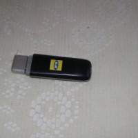A multi network modem for sale