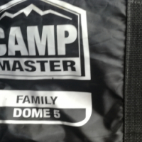 Camp Master Family Dome 5