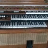 Yamaha Electone DK-40 Organ for sale  South Africa