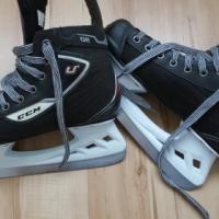 CCM 02 Iceskates - Brand New