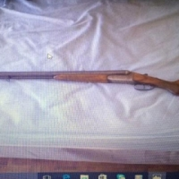 12 gauge shotgun for sale