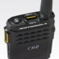 Motorola Mototrbo SL-1600 DMR Two way radio Pretoria (Discontinued)