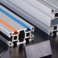 Aluminium Profiles / Extrusion