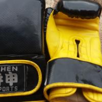 Shen boking gloves