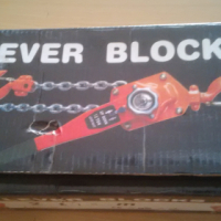 2 Ton Lever Block and Tackle