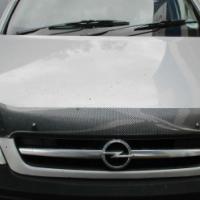 Opel Corsa Utelity 1.4 p/u s/c