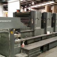 Buy Used 1994 Heidelberg SM102S Machine