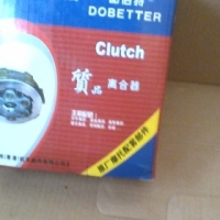 BRAND NEW CLUTCH COMPLETE R499@CLIVES BKES