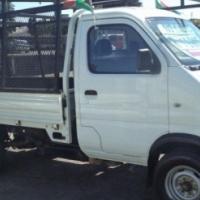 Chana Maxi 1.3 Petrol 2012