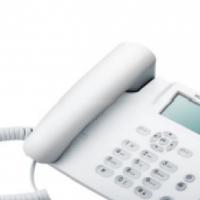 THE GSM CORDLESS DESKTOP PHONE