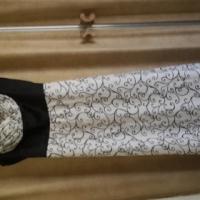 Matric Farewell Dress For Sale