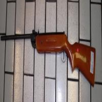 Air Rifle Gun S018850A S018850A #Rosettenvillepawnshop