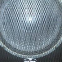 Infinity Dynamic Bass Bin 18 inch 1000 watts