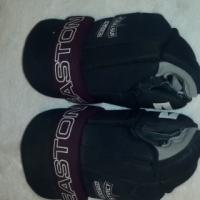 Ice Hockey Gear for sale or swop