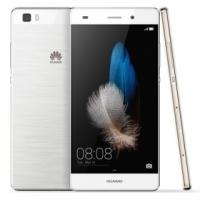Brand New Huawei P8 Lite Dual Sim
