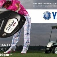 Yamaha Golf Cart + Titleist Golf Set From only R3199pm**