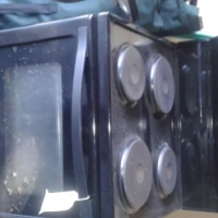 Freestanding KIC 4 plate stove
