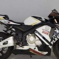 Honda CBR 600 R