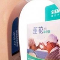 Hearing Aids - New Siemens Digital