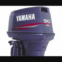 90hp yamaha autolube motors