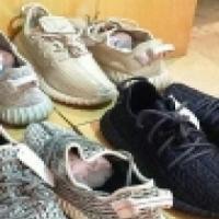 adidas yeezys