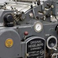 Buy Used 1977 Heidelberg KORD 64 Machine