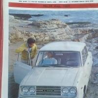 Toyota news: 1965