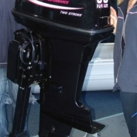 Parsun Outboard Boat Motors