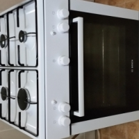 Bosch Full Gas Stove
