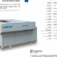 PS1390 100 Watt Laser cutter And Engraver