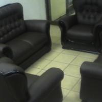 !!!On Sale!!!4pc Cindirella Lounge Suite