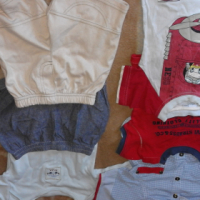 Baby Boy clothing. Sizes from New Born - 12 Months