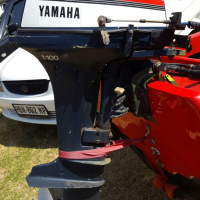 Looking for small used outboard motor