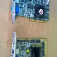 G Force and ATI Radeon AGP SLOT graphics cards.