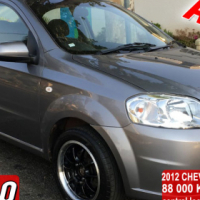 CHEVROLET Aveo sedan 1.6 LS automatic / auto 2012 model 88 000 km Brand new alloy rims / mag wheels